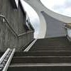 Access Stair Ramp - Montreal